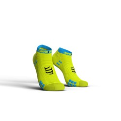 G-Proracing run socks V3.0 LO